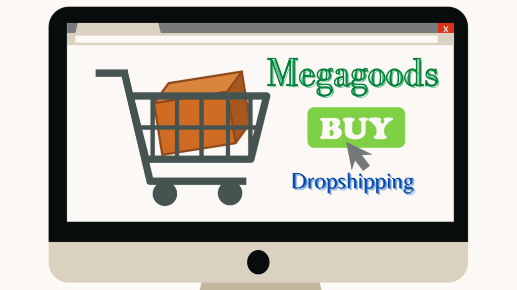 Is Megagoods a scam?